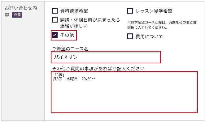 yGsen_toiawase.jpg