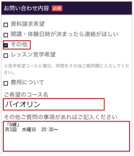 Gsen_toiawase_s.jpg